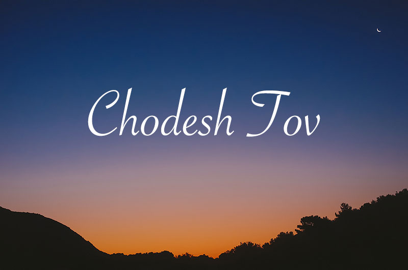 Chodesh Tov - sunset with moon sliver