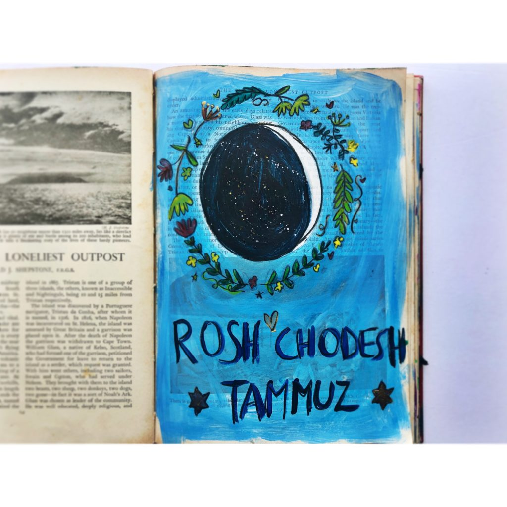 Rosh Chodesh Tammuz - jewish art journaling